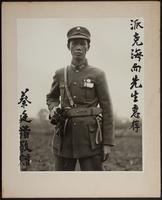 """10x13 photo of Chinese officer with Chinese script on photo which says """"General Tsai ting-kai, Chinese Commander of the Nineteenth Route Army"""""""